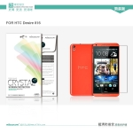 ฟิล์มกันรอยชนิดใส HTC Desire 816 เกรดพรีเมี่ยม ยี่ห้อ Nillkin Crystal Clear