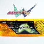 DX ไกอาเมมโมรี่ GAIA MEMORY LUNA (ตัวติดเข็มขัดของแท้ มีไฟ) BANDAI