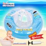 ฟ้า Size M  รุ่นของขวัญ มีกล่องนอก แถมที่สูบลม -   ห่วงยางพยุงหลัง Safty Baby Swim Trainer Float ห่วงยางเด็กเล่นน้ำเด็กเล็กพยุงหลังล็อค 2 ชั้นโอบรอบตัวสุดฮิต  (6 เดือน -2 ขวบ ( -วิธีใช้ดูในคลิปวีดีโอค่ะ)  (สายพาดบ่าไม่จำเป็นต้องเป่านะคะ ตัวปีกสีขาวโตแล้วไ