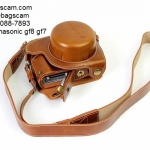 เคสกล้อง Panasonic GF-9 /GF-8 /GF-7