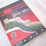 จิ๊กซอ 3 มิติ กำแพงเมืองจีน (Great Wall)