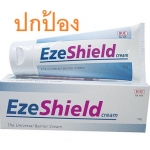 EzeShield Cream 50g ครีมสำหรับปกป้องผิว จากสารก่ออาการแพ้ ผื่นแพ้สัมผัส เช่น สารเคมี สารซักล้าง น้ำยาทำความสะอาด สารฟอกขาว ต่างๆ ให้ความชุ่มชื้นแก่ผิว บรรเทาอาการผื่นแพ้สัมผัส