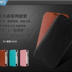 เคสหนังฝาพับ Lenovo A516 ยี่ห้อ MOFi Leather Slim