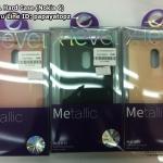 X-LEVEL Hard Case (Nokia 6)