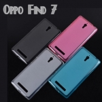 เคสยาง Oppo Find 7 / 7a รุ่น Air Jacket (แถมฟิล์มกันรอย)