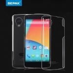 เคสแข็งบางใส LG Nexus 5 ยี่ห้อ Bepak Naked .. (แถมฟิล์ม !!)
