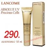 Lancome Absolue UV Precious Cells Global Youth Protector SPF50 PA+++ 10ml ขนาดทดลอง ปฏิบัติการชะลอความร่วงโรย ด้วย Pro-Xylane จากกระบวนการผลิตที่เป็นมิตรต่อสิ่งแวดล้อม การป้องกันรังสียูวีระดับสูง ซึ่งทรงประสิทธิภาพนาน 12 ชั่วโมง