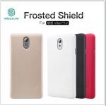 เคสแข็งบาง Lenovo Vibe P1m ยี่ห้อ Nillkin Frosted Shield