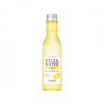 Skinfood Yuja Water C Toner
