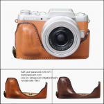 เคสกล้อง Panasonic GF9 /GF8 /GF7ฐานเปิดได้