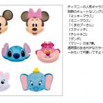 พร้อมส่งจ้า น่ารักมากๆ TOMY TAKARA Disney 3D ring แหวนสำหรับผู้ใหญ่ค่ะ