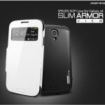 Case SLIM ARMOR VIEW