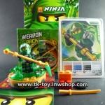 นินจาโก สีเขียว+ลูกข่าง (กล่อง) LLOYD ZX