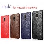 กรอบครอบฝาหลังหนัง Huawei Mate 9 Pro เรียบหรู ยี่ห้อ IMAK