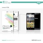 ฟิล์มใส ลดรอยนิ้วมือ Lenovo P780 เกรดพรีเมี่ยม ยี่ห้อ Nillkin
