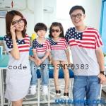ชุดครอบครัว เสื้อครอบครัวสีเทา ลายธงชาติ (ราคา 3 ตัว พ่อ แม่ ลูกชาย) - พร้อมส่ง