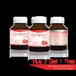 [Promotion] Lycopene Buy 2 Get Amino Collagen แอมเซล ไลโคปีน พลัส ซื้อ 2 แถม อะมิโน คอลลาเจน