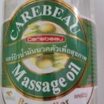 น้ำมันนวดตัว กลิ่นดอกโมก 500ml (Massage Oil 500ml , Mok scent)