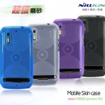 เคสนิ่ม Moto Photon 4G [MB855] รุ่น Nillkin TPU Soft