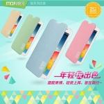 เคสหนัง Samsung Galaxy S4 ยี่ห้อ MOFi Leather Slim