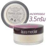 Laura Mercier Loose Setting Powder 3.5 g. # สี Translucent ของแท้