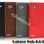 เคสหนัง Book Cover สำหรับ Samsung Galaxy Tab 7.0 Plus [P6200]