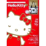 CECIL McBEE HELLO KITTY MY LOVE
