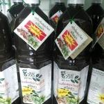 ตรีผลา ชีววิถี 1.5 ลิตร (Tripala Herbal Drink 1.5L)