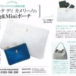 ROBERTA DI CAMERINO ฺbig and mini zip pouches 2 ชิ้น