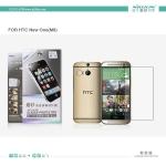 ฟิล์มด้าน ลดรอยนิ้ว HTC One 2 - M8 เกรดพรีเมี่ยม ยี่ห้อ Nillkin Matte Film