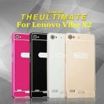 กรอบอลูมิเนียมพร้อมฝาหลังสุดหรู Lenovo VIBE-X2