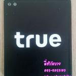 แบตเตอรี่ True Smart 4G 4.0 (TruemoveH)