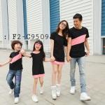 ชุดครอบครัว พ่อแม่ลูก เสื้อยืดพ่อลูกคอกลม เดรสสั้นแม่ลูก ผ้ายืดสีดำตัดเล่นลายสีชมพู (ราคา 3 ตัว พ่อ แม่ ลูกสาว) - pre order