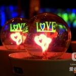 โคมไฟกระถางต้นไม้บอกรัก I Love you รูป Love