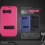 เคสหนังฝาพับ Samsung Galaxy Note 2 - N7100 ยี่ห้อ Nillkin Flip Cover