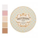 Skinfood Queen's Baking Vita Contouring Pack #1