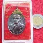 สินค้าหมดค่ะ เหรียญหลวงพ่อคูณ รุ่น ๙๐ (ฉลองวิหารเทพวิทยาคม) พิมพ์ใหญ่ครึ่งองค์ เนื้อทองแดงรมดำ ๒๕๕๖ วัดบ้านไร่ พร้อมกล่องเดิมค่ะ