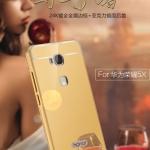Luxury Mirror Bumper สำหรับ Huawei GR5 (Honor 5X)