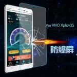 ฟิล์มกระจกนิรภัย Tempered Glass สำหรับ Vivo XPlay 3S