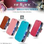 เคสหนังฝาพับ Samsung Galaxy Ace 3 ยี่ห้อ MOFi Leather Standing