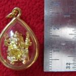 จี้พระพิฆเนศปางรีนาโมจัน คณปติ(ช่วยขจัดหนี้สิน อุปสรรค ทวีทรัพย์)ทรงหยดน้ำ เนื้อทองเหลืองเลี่ยมทองไมครอน พร้อมใบคาถาค่ะ