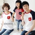 ชุดครอบครัว เสื้อครอบครัว เสื้อยืดคอกลม ผู้ใหญ่สีขาว เด็กลายขวาง SB0805 - พร้อมส่ง