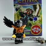 เลโก้ ชิม่า RAZAR กล่อง (งานจีน)