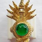 สินค้าหมดค่ะ แหวนพญานาค9เศียรประดับพลอยมณีใต้น้ำ(เพชรพญานาค)สีเขียวเนื้อทองเหลือง เสริมอำนาจ คุ้มครองค่ะ