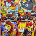 GREAT ANIMALKAISER Panthera Leo SET