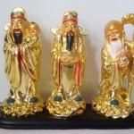 สินค้าหมดค่ะ เทพฮกลกซิ่ว องค์ใหญ่สีทอง เสริมดวงปีขาล ปี2560ค่ะ