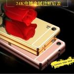 Luxury Mirror Bumper สำหรับ Lenovo Vibe Shot (Z90)