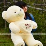 ตุ๊กตาบอกรัก ตุ๊กตาหมีบอกรัก ขนาด 120 CM สีครีม