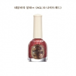 Skinfood Nail Vita Alpha Starry Night #AGL10 Red Night