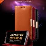 เคสหนัง เกรดพรีเมี่ยม LG G3 ยี่ห้อ KLD Royale II